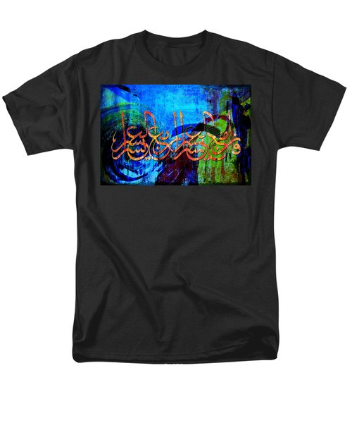 Islamic Caligraphy 007 T-Shirt by Catf