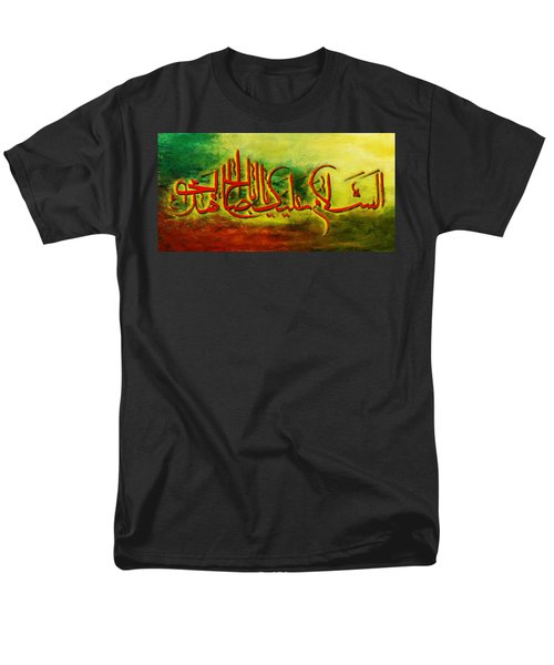 Islamic Calligraphy 012 T-Shirt by Catf