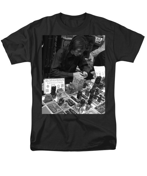 Beijing City 11 T-Shirt by Xueling Zou