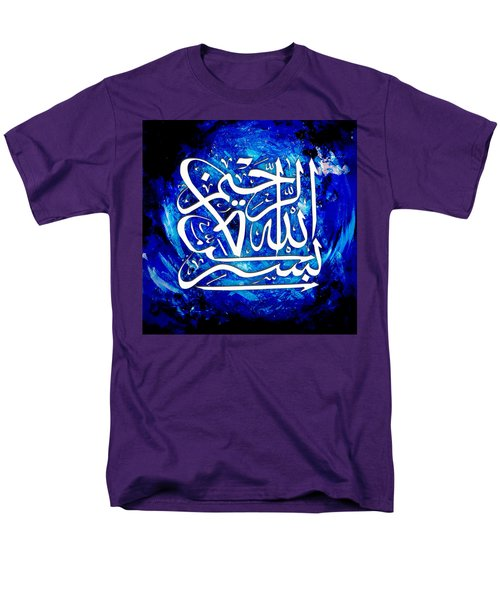Islamic Calligraphy 011 Men's T-Shirt  (Regular Fit) by Catf