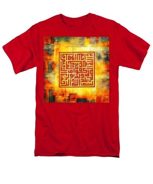 Islamic Calligraphy 016 T-Shirt by Catf