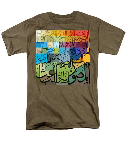 99 Names of Allah T-Shirt by Corporate Art Task Force