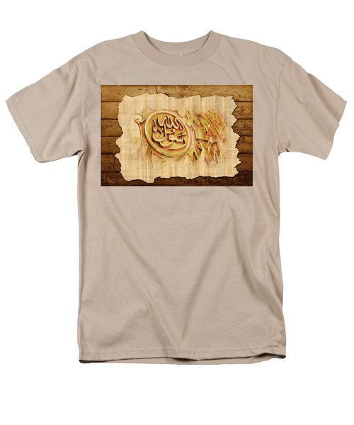 Islamic Calligraphy 036 T-Shirt by Catf
