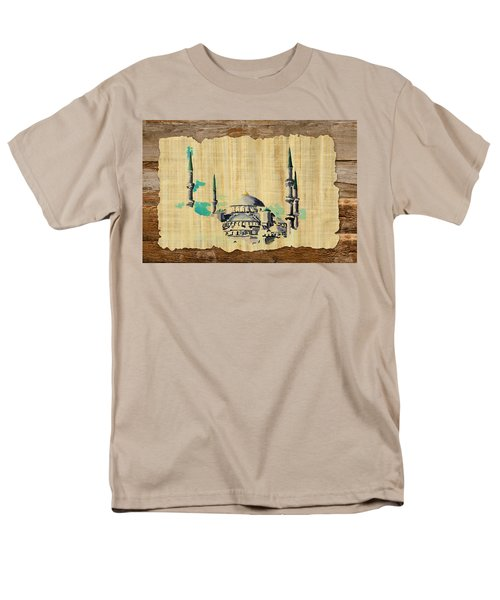 Impressionistic Masjid e Nabwi T-Shirt by Catf