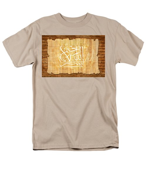 islamic Calligraphy 032 Men's T-Shirt  (Regular Fit) by Catf