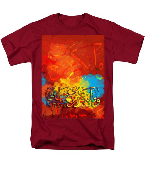 Islamic Calligraphy 008 T-Shirt by Catf