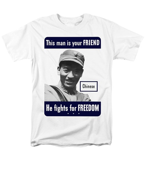 Chinese This Man Is Your Friend T-Shirt by War Is Hell Store