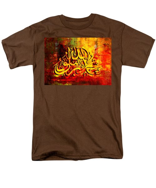 Islamic Calligraphy 009 T-Shirt by Catf