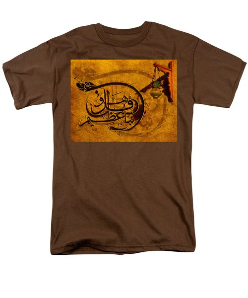 Islamic Calligraphy 018 T-Shirt by Catf