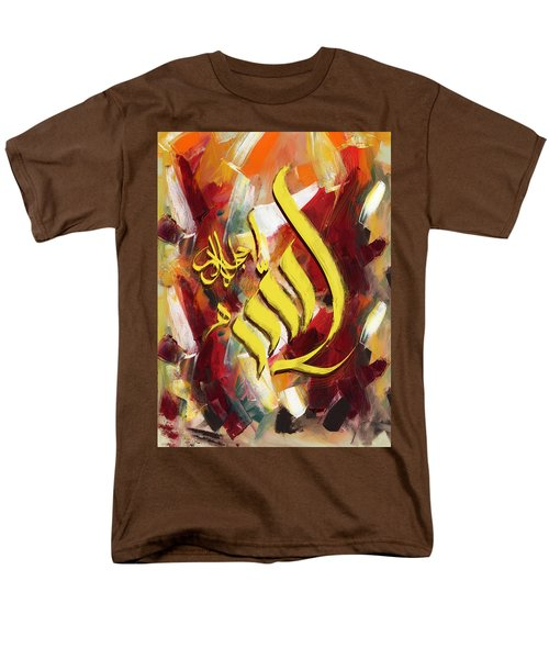 Islamic calligraphy 026 T-Shirt by Catf