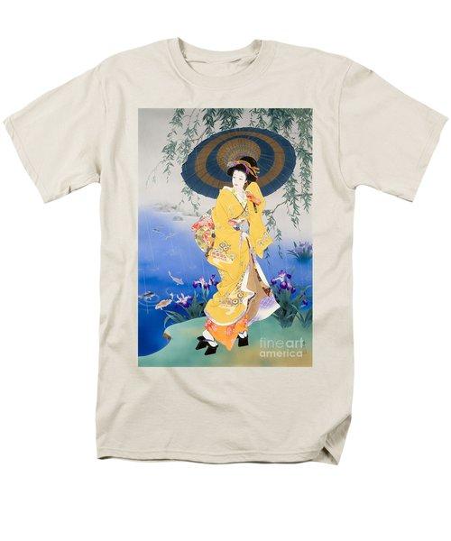 Koi T-Shirt by Haruyo Morita