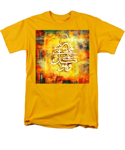 Islamic Calligraphy 015 T-Shirt by Catf