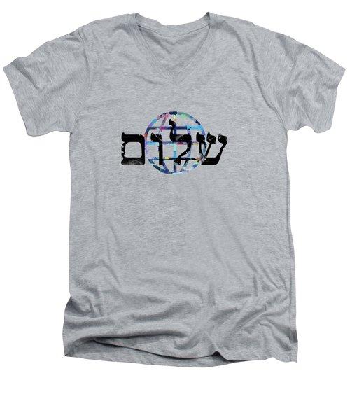 Shalom  Men's V-Neck T-Shirt by Mark Ashkenazi