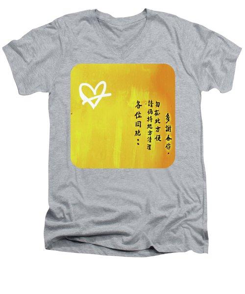 White Heart On Orange Men's V-Neck T-Shirt by Ethna Gillespie