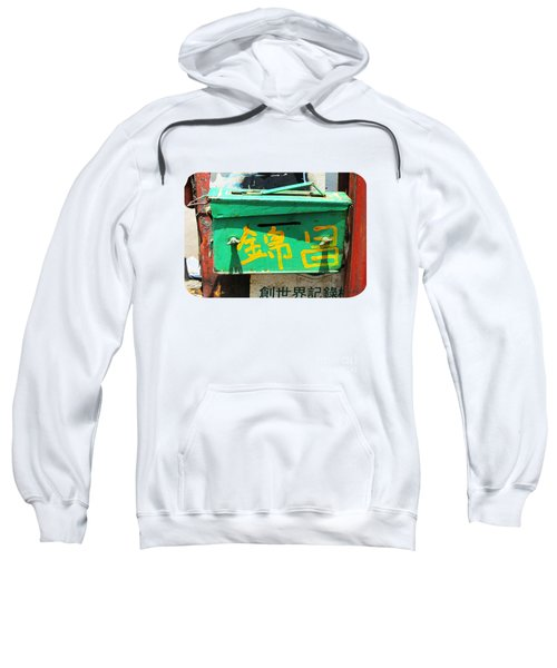 Green Mailbox Sweatshirt by Ethna Gillespie