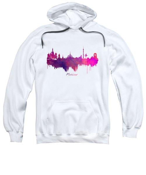 Moscow Russia Skyline Purple Sweatshirt by Justyna JBJart