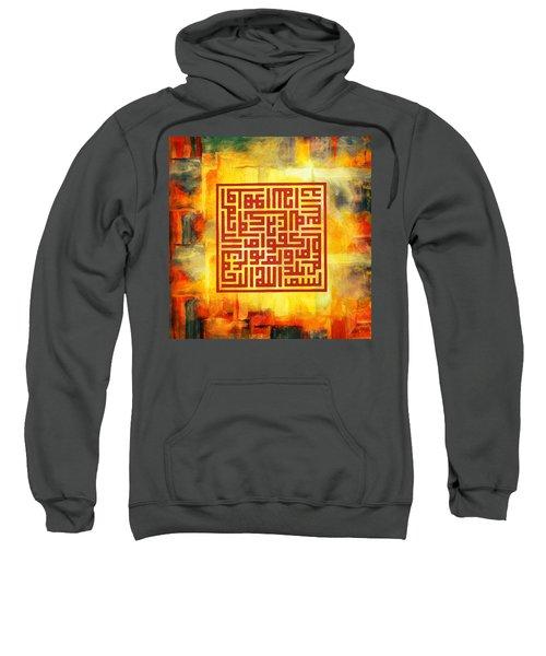 Islamic Calligraphy 016 Sweatshirt by Catf
