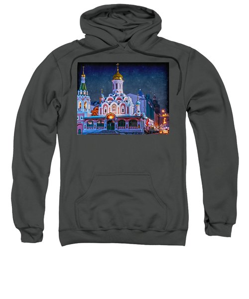 Kazan Cathedral. Red Square. Moscow Russia Sweatshirt by Juli Scalzi