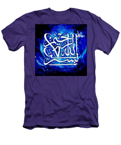 Islamic Calligraphy 011 Men's T-Shirt (Slim Fit) by Catf