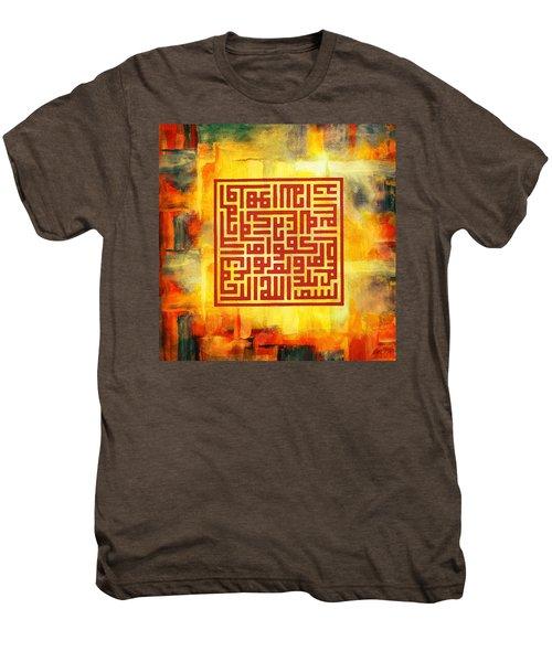 Islamic Calligraphy 016 Men's Premium T-Shirt by Catf