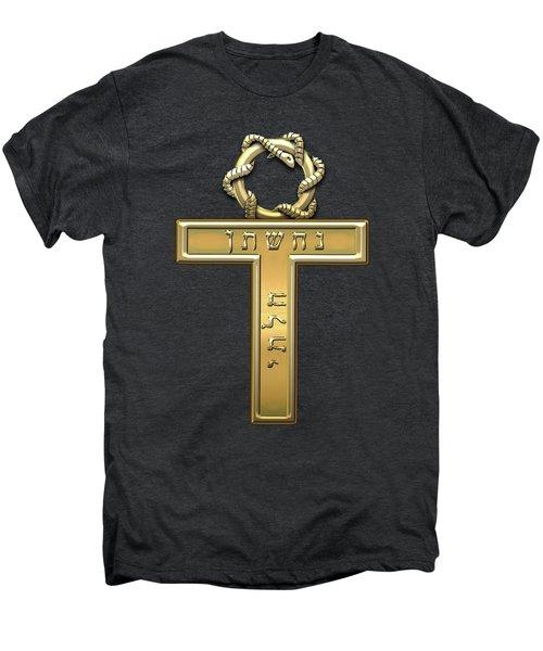 25th Degree Mason - Knight Of The Brazen Serpent Masonic Jewel  Men's Premium T-Shirt by Serge Averbukh