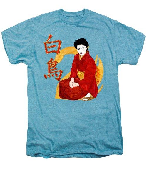 Swan Japanese Geisha Men's Premium T-Shirt by Sharon and Renee Lozen
