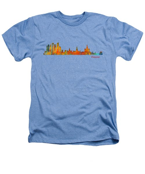 Moscow City Skyline Hq V1 Heathers T-Shirt by HQ Photo