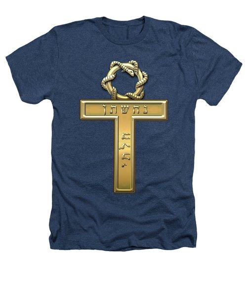 25th Degree Mason - Knight Of The Brazen Serpent Masonic Jewel  Heathers T-Shirt by Serge Averbukh