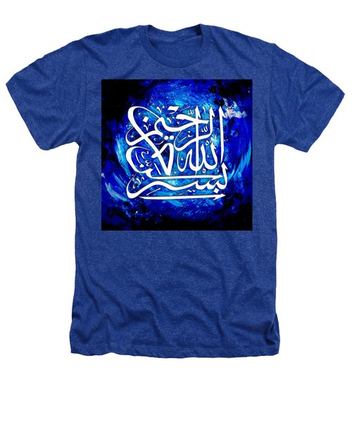 Islamic Calligraphy 011 Heathers T-Shirt by Catf