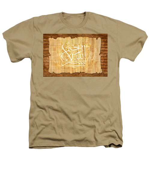 islamic Calligraphy 032 Heathers T-Shirt by Catf