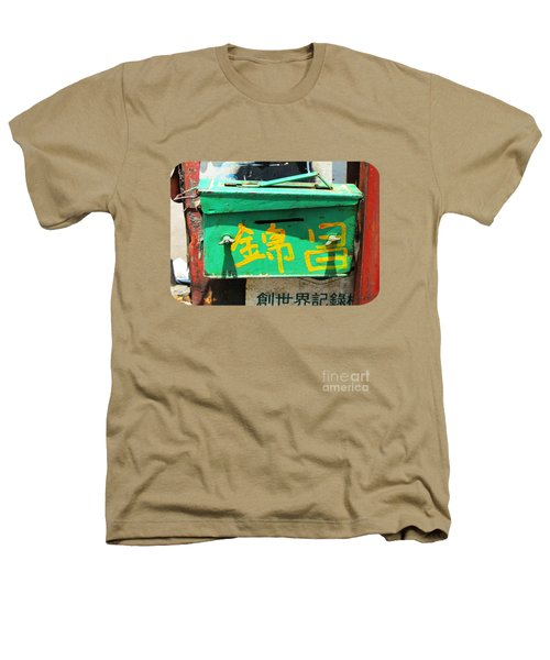 Green Mailbox Heathers T-Shirt by Ethna Gillespie