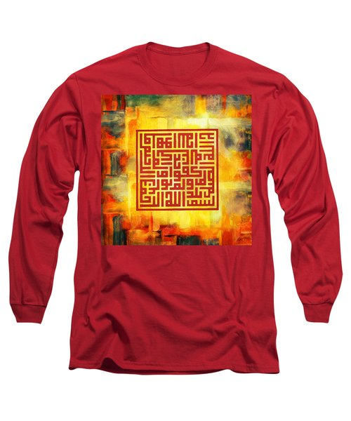 Islamic Calligraphy 016 Long Sleeve T-Shirt by Catf