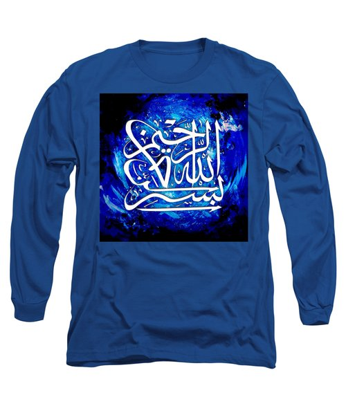 Islamic Calligraphy 011 Long Sleeve T-Shirt by Catf