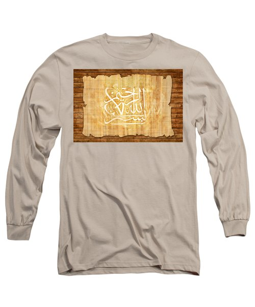 islamic Calligraphy 032 Long Sleeve T-Shirt by Catf