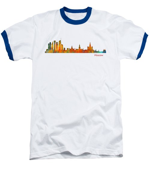 Moscow City Skyline Hq V1 Baseball T-Shirt by HQ Photo