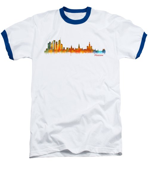 Moscow City Skyline Hq V2 Baseball T-Shirt by HQ Photo