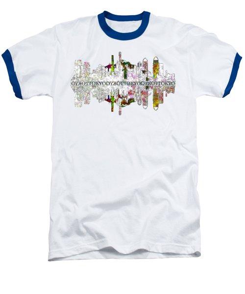 Tokyo Skyline On White Baseball T-Shirt by John Groves