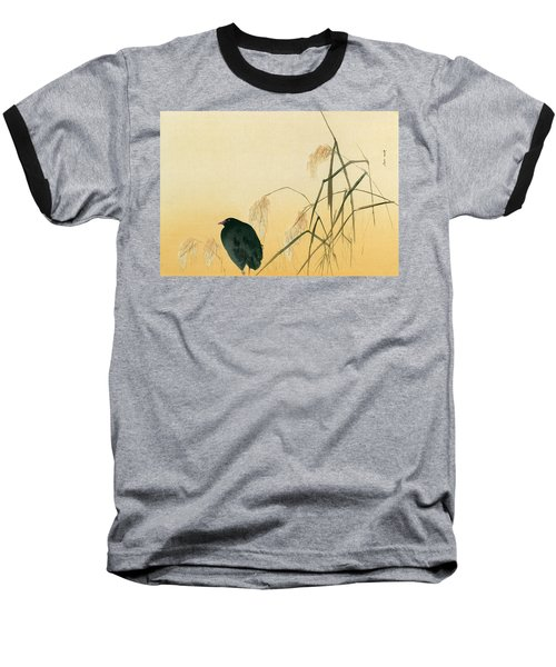 Blackbird Baseball T-Shirt by Japanese School