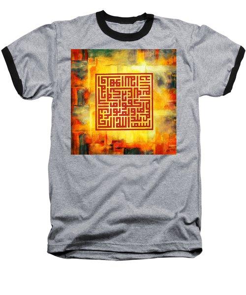 Islamic Calligraphy 016 Baseball T-Shirt by Catf