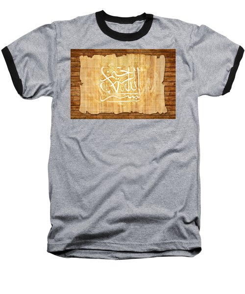 islamic Calligraphy 032 Baseball T-Shirt by Catf