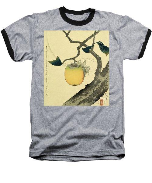 Moon Persimmon And Grasshopper Baseball T-Shirt by Katsushika Hokusai