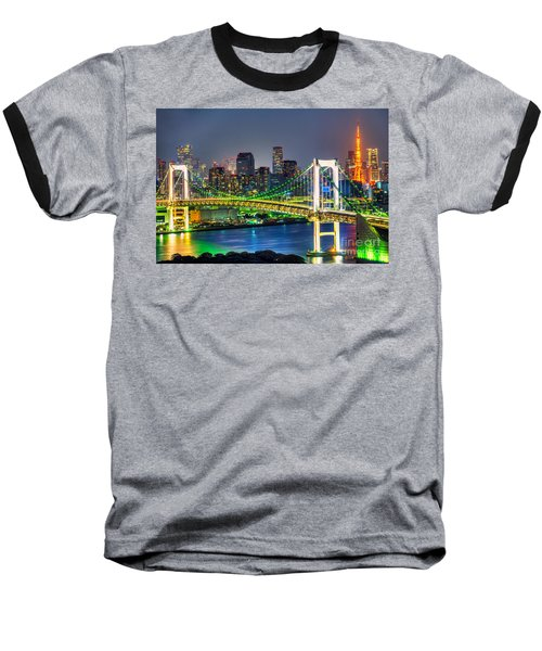 Tokyo - Japan Baseball T-Shirt by Luciano Mortula