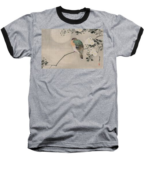 Japanese Silk Painting Of A Wood Pigeon Baseball T-Shirt by Japanese School