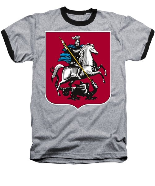 Moscow Coat Of Arms Baseball T-Shirt by Frederick Holiday