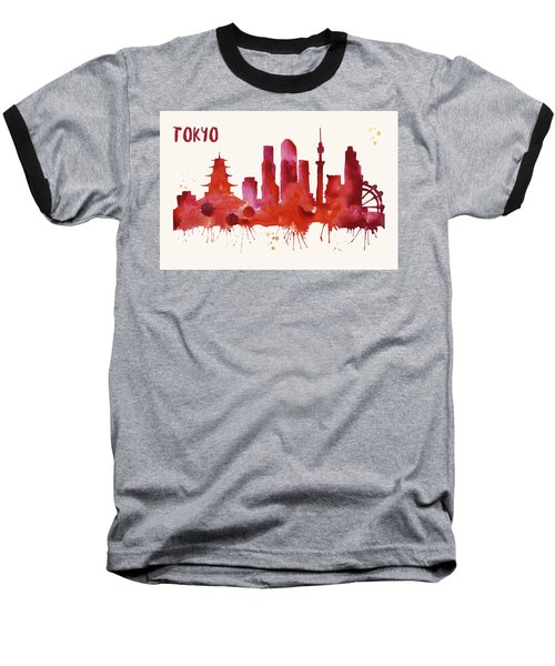 Tokyo Skyline Watercolor Poster - Cityscape Painting Artwork Baseball T-Shirt by Beautify My Walls