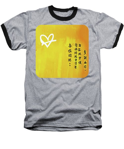 White Heart On Orange Baseball T-Shirt by Ethna Gillespie