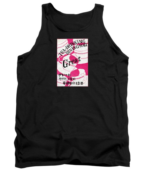 1930 Great Japanese Tea Dining Hall Tank Top by Historic Image