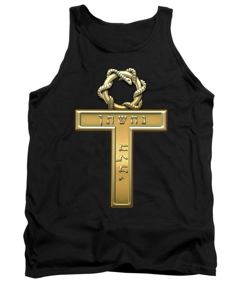 25th Degree Mason - Knight Of The Brazen Serpent Masonic Jewel  Tank Top by Serge Averbukh