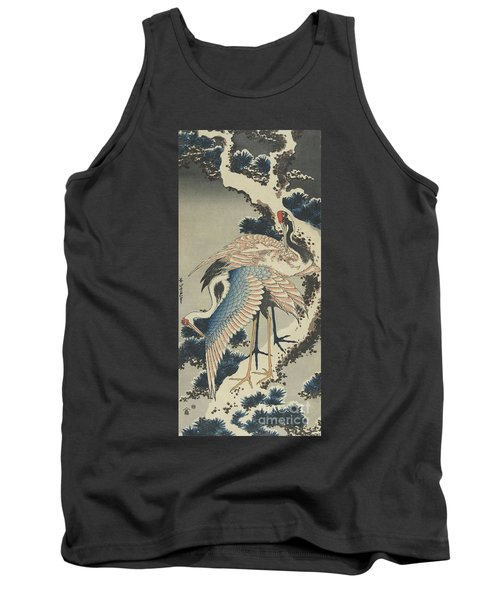 Cranes On Pine Tank Top by Hokusai