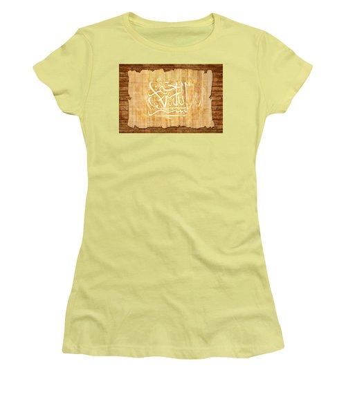 islamic Calligraphy 032 Women's T-Shirt (Junior Cut) by Catf